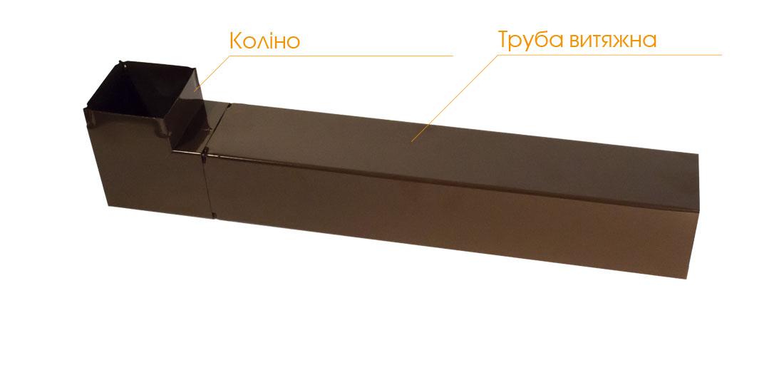 Коліно для витяжки Profit M 90х90х90 кор