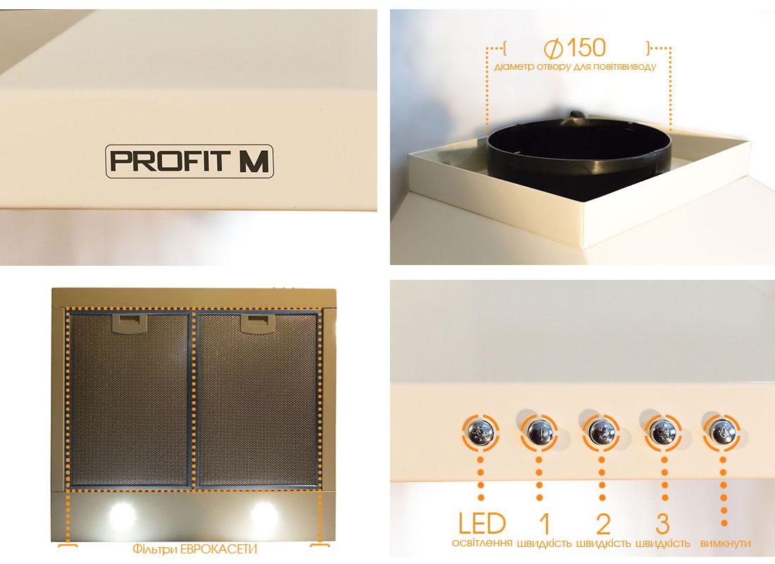 Витяжка ProfitM Ніка 60 750 сл.к. LED