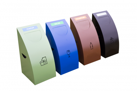 Garbage Distribution Containers
